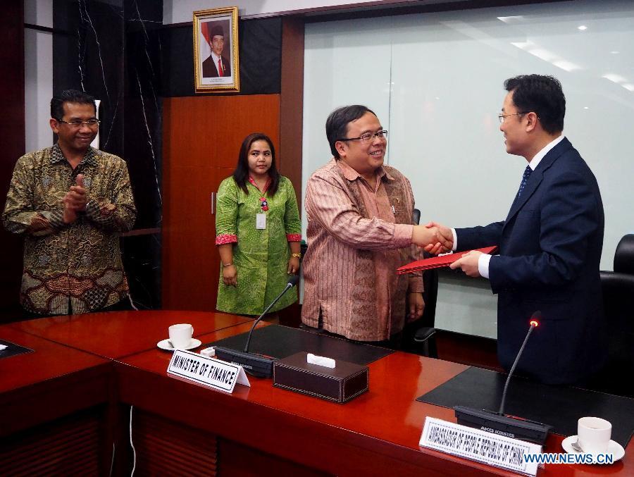 Индонезия подписала меморандум о подготовке к созданию Азиатского банка инфраструктурных инвестиций