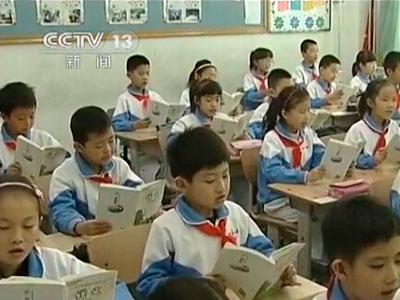 北京市教委决定小学取消统一对话和考试统一_有趣小学生测试图片