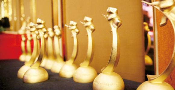 """2014""""金熊猫""""奖国际纪录片评选"""