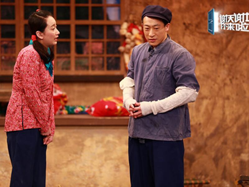 """图:在上期播出的《谢天谢地你来啦》中,""""白云黑土""""年轻时的爱情桥段引发了观众对赵本山小品的怀念。"""