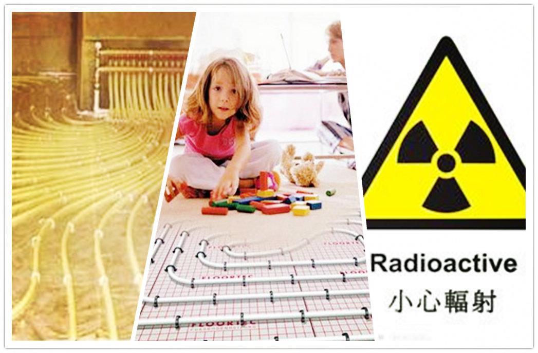 """近日,网上流传的一篇文章称:""""地热供暖有辐射,使用地暖还会导致儿童患白血病、诱发癌症、影响生殖系统、导致儿童智力残缺、影响心血管健康、热辐射导致视力低下等六大危害……"""""""