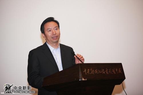 新影集团副总裁、总编辑郭本敏主持首映式并介绍影片创作情况