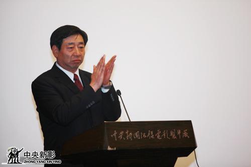 中国铁建董事长、党委书记孟凤朝发言