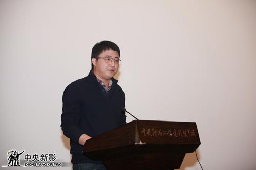 中央电视台《探索·发现》栏目副制片人李浩洋发言