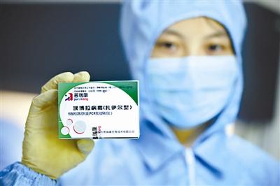 Борьба с лихорадкой Эбола