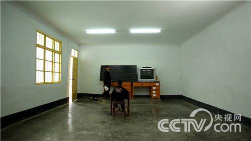 赵国清《两个人的学校》