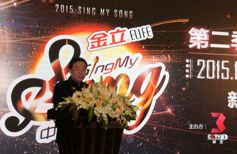 第二季《中国好歌曲》