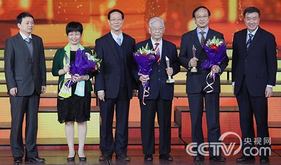 《中华人民共和国环境保护法》立法修法学者代表:马骧聪、吕忠梅、周珂