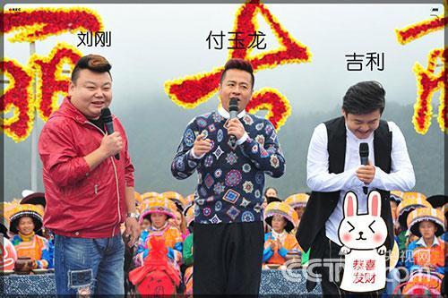 央视七套《乡村大世界》12月13日节目预告_三