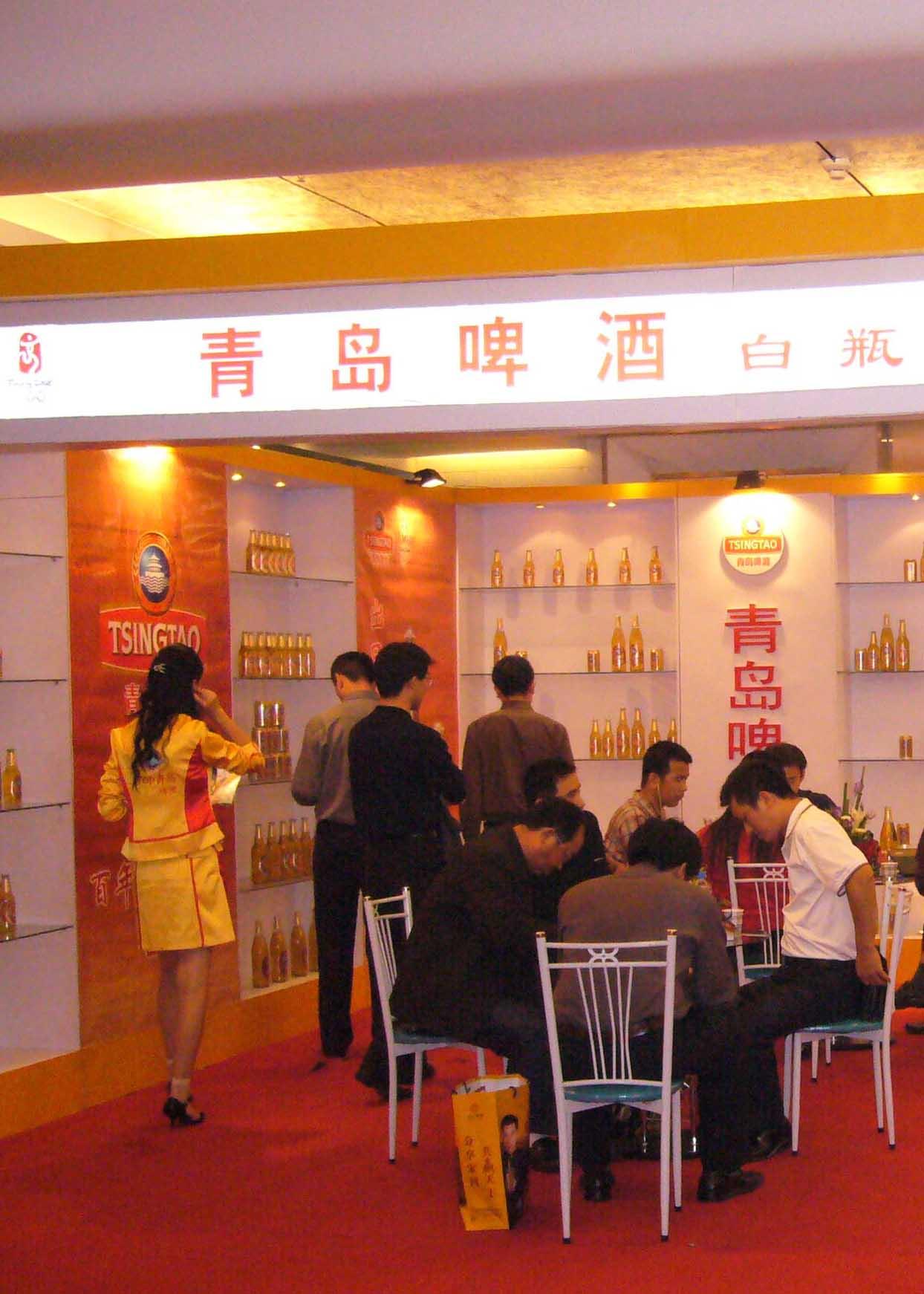 青岛啤酒股份有限公司对青岛啤酒白瓶系列的发展壮大