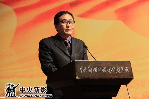 香港东方文化集团(控股)有限公司总裁高树华讲话