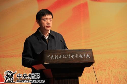 农业部办公厅副巡视员雷刘功讲话