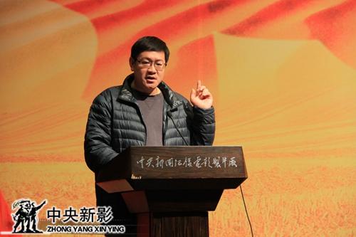 《大国农业》总编导于鹏介绍影片创作情况