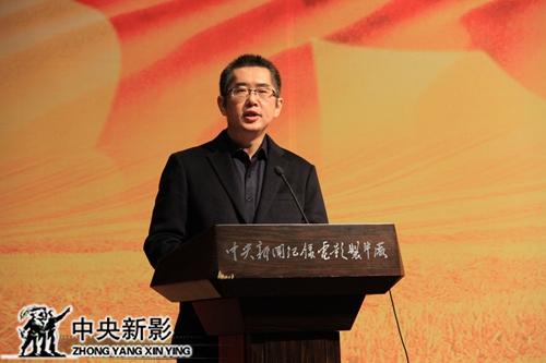 香港东方文化集团执行总裁杨铁牛介绍新丝绸之路主题微电影大赛情况