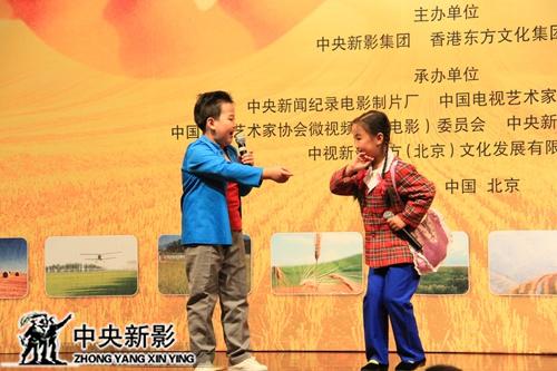 河南豫剧《朝阳沟》表演者:杨晶雨、秦王卡特