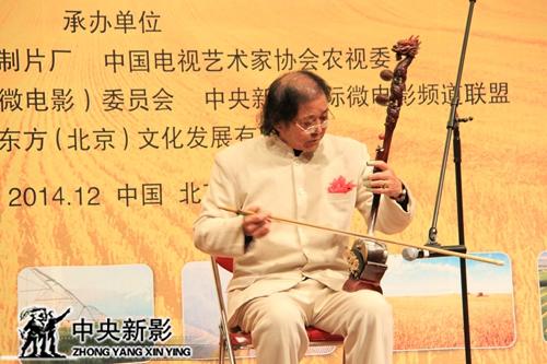 板胡演奏《忆亲人》演奏者:王金梁