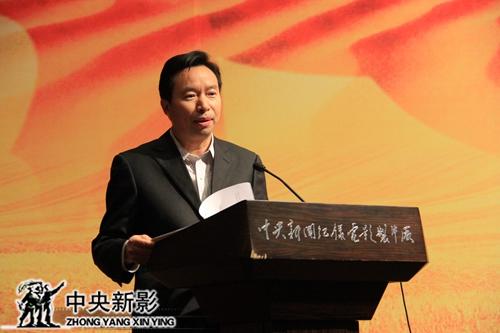 系列活动由中央新影集团副总裁、总编辑郭本敏主持