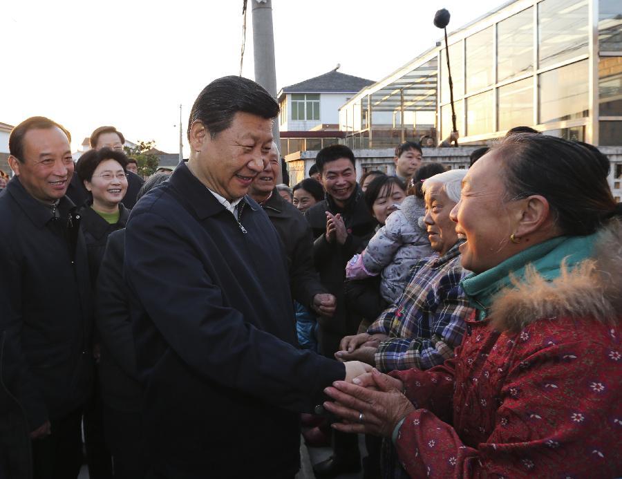 """""""习近平江苏调研时首提""""四个全面"""""""