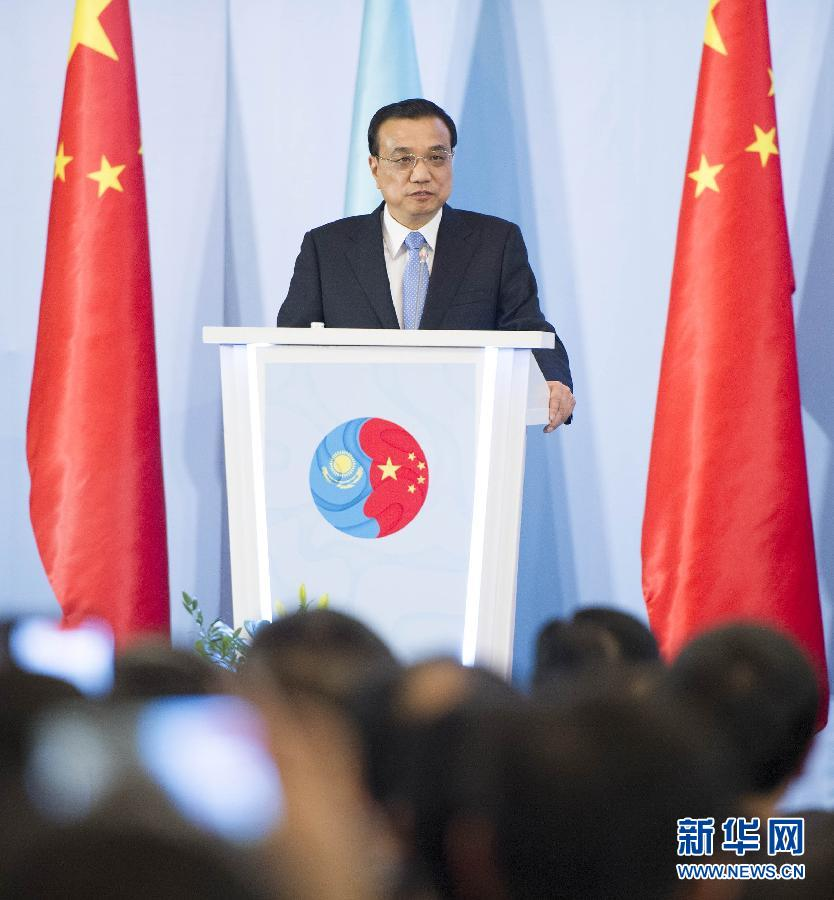 Enhancing interconnectivity and diversifying trade. With such goals Premier Li Keqiang has overseen some 30 cooperative documents signed in Kazakhstan.
