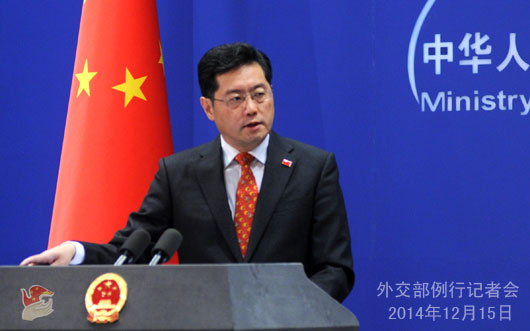 A Chinese spokesman called for joint efforts to implement the Declaration on the Conduct of Parties in the South China Sea (DOC) to safeguard peace and stability.