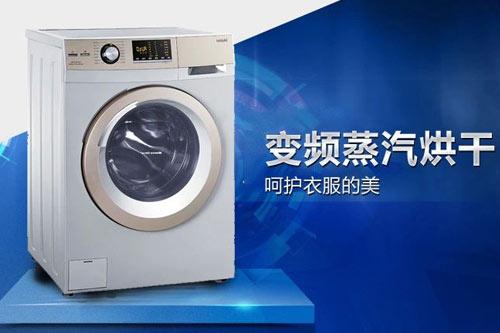 八大功能大显身手 海尔xqg70滚筒洗衣机