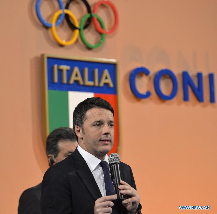 Италия подаст заявку на проведение летних Олимпийских игр 2024
