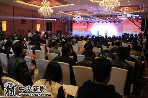 中央新影华夏文化产业园媒体见面会在河南省洛阳市举行