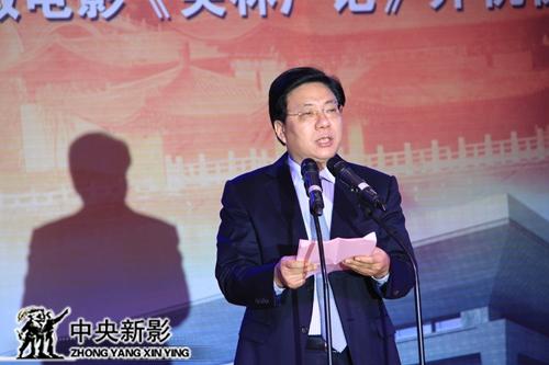 中共洛阳市委副书记、洛阳市人民政府市长李柳身致辞