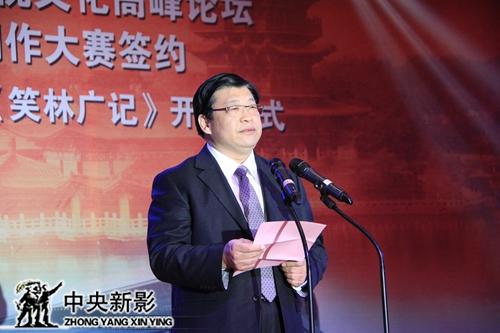 河南省人民政府副省长张广智致辞