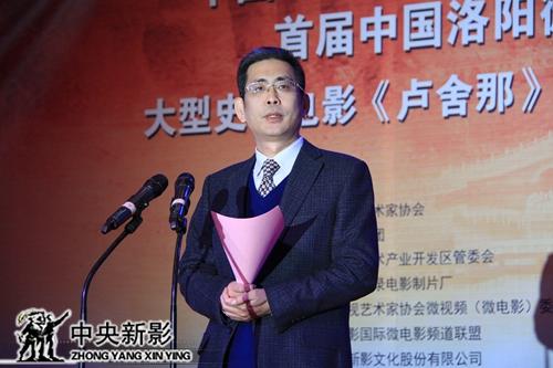 洛阳中新影文化股份有限公司总裁潘若鸣介绍项目情况