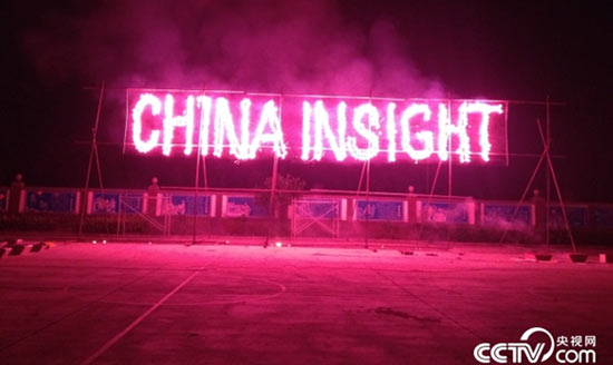 See you on Christmas Day on China Insight!