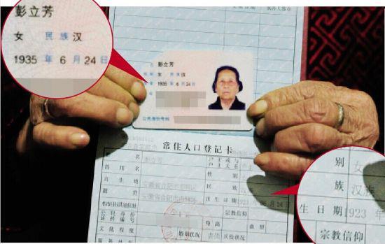 此图片来自安徽网