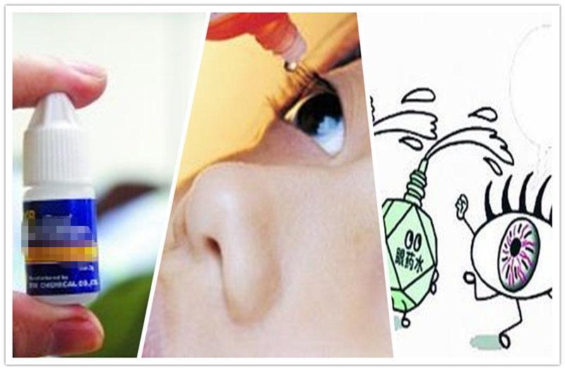 """日前在微博上,一则""""眼药水应该滴在内眼皮而不是眼球上""""的话题,引起了很多人的关注。"""