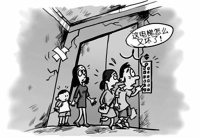 小区里的公众责任险主要是指物业管理责任险——保险公司向物业管理企业收取保险费,承担物业管理企业因管理或从事管理的过程中的疏忽或过失造成第三者人身伤亡或财产损失,依法应由参加物业管理责任保险的物业管理企业承担的经济赔偿责任。