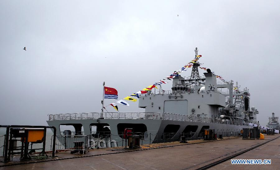 Photo taken on Jan. 12, 2015 shows Chaohu warship of the 18th convoy fleet sent by the Chinese People