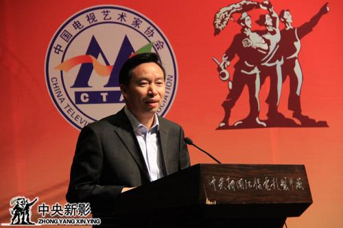 活動由中央新影集團副總裁、總編輯郭本敏主持