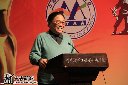 中國臺港電影研究會會長張思濤講話