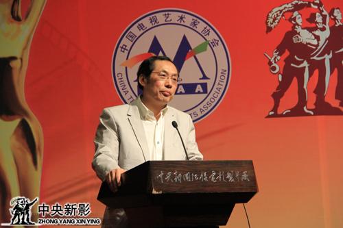人民文學出版集團副總編輯曹劍講話