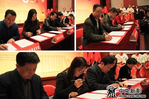 《亞洲微電影年鑒》《中國微電影年鑒》出版合作、微電影《一壺老酒》拍攝簽約