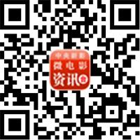 中央新影微電影資訊臺APP