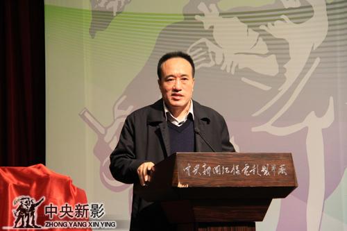 中国微电影产业联盟常务副主席宋保达致辞