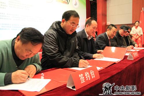中国微电影产业联盟单位签约