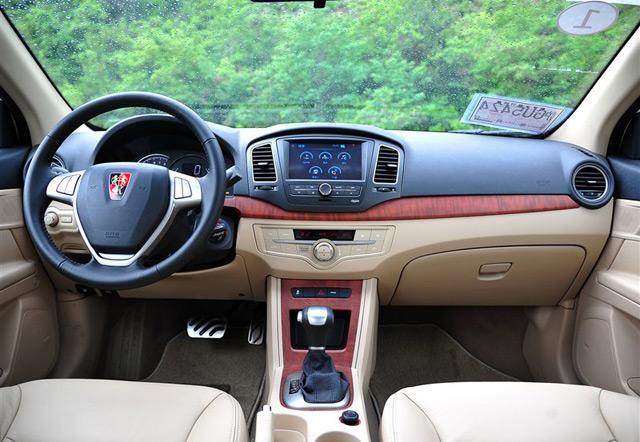 上汽荣威350-四款自主紧凑级车推荐 人机交互系统优秀高清图片