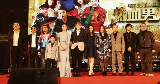 1月26日,合家欢爆笑喜剧电影《热血男人帮》在北京举行了盛高清图片