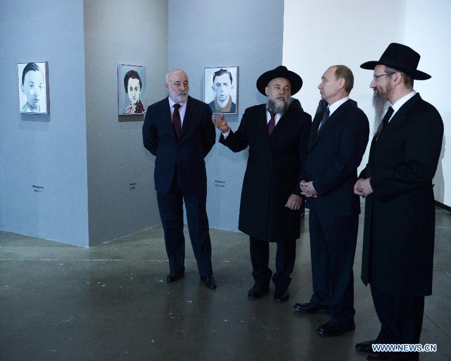 Преступления, подобные Холокосту, не должны повториться -- В. Путин