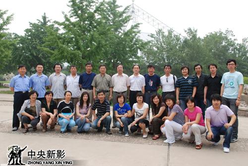 2008年《名段欣赏》栏目组夏季研讨会合影