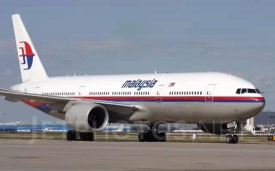 MH370搜寻重要进展今宣布图片