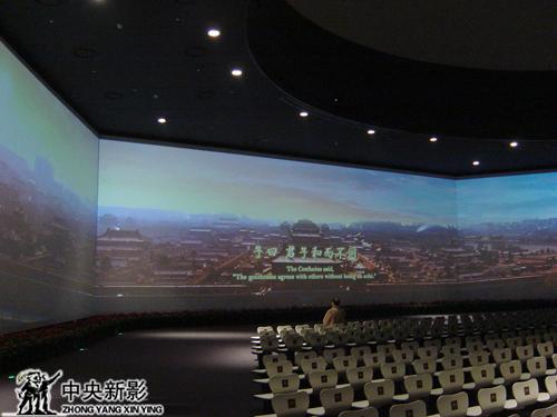 世博会 超宽幕电影《和谐中国》在影院放映