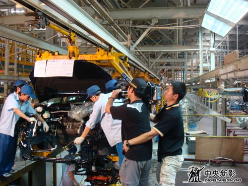 《新的航程》摄制组要安徽芜湖奇瑞汽车有限公司拍摄