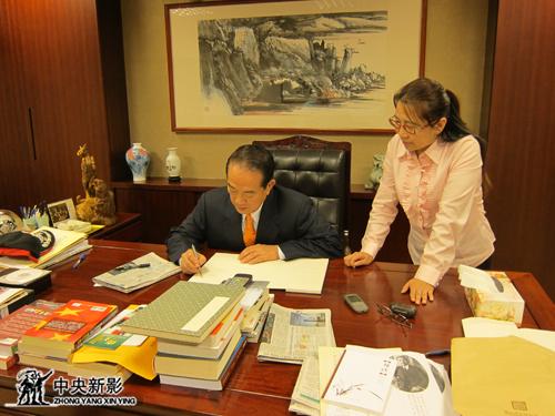台湾亲民党主席宋楚瑜为剧组题词